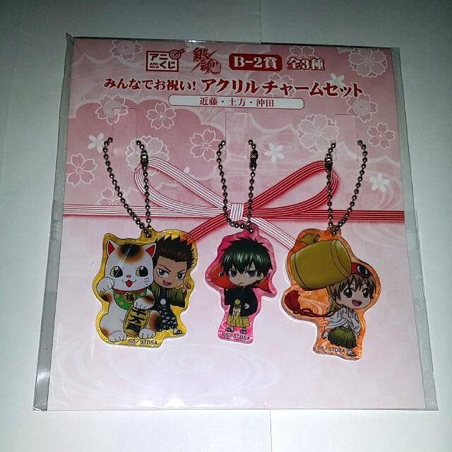 Gintama Ani Kuji Prize B 2 Acrylic Charm Set Entertainment J Pop