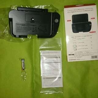 Nintendo 3DS XL/LL Circle Pad Pro