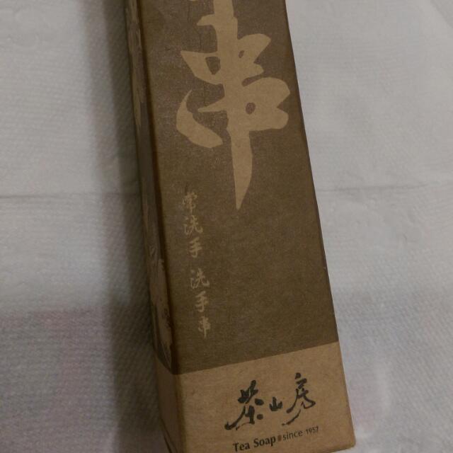 茶山房-純茶樹洗手串