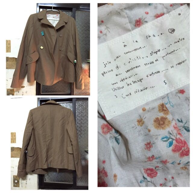 [低價出售]a La Ash外套