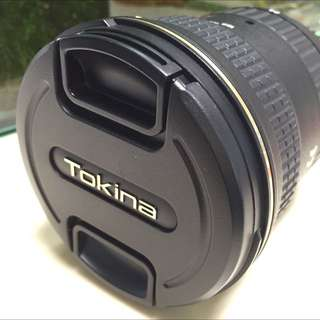 [Revised] Tokina AT-X Pro SD 12-24mm F4 (IF) DX for Nikon
