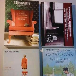 外文翻譯小說 + 一英文原文小說