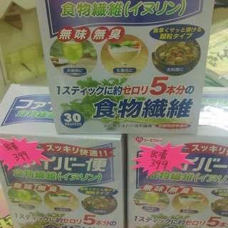 日本原裝AFC食物纖維粉末食品