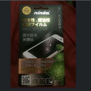 IPHONE  5/5s 保護貼