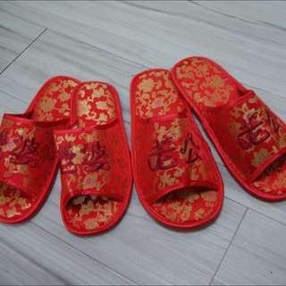 Newlyweds Couple Home Slippers Set