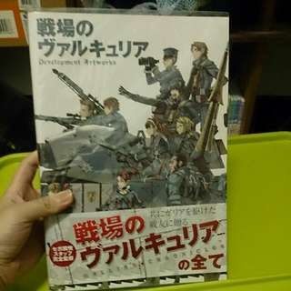 戰場女武神 遊戲設計集 日文版