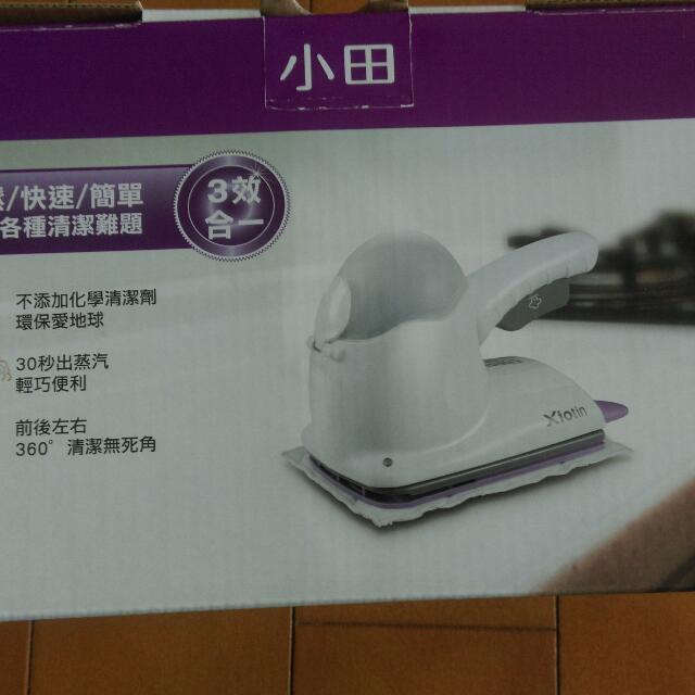 (降價嚕)迷你蒸氣清潔機