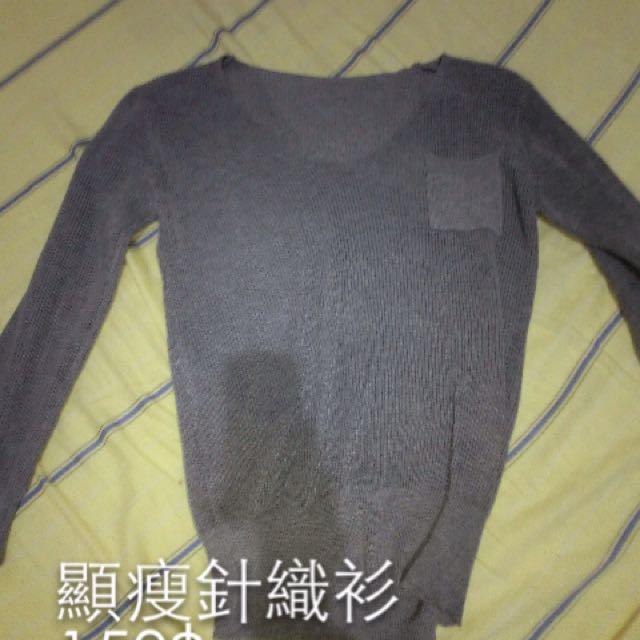 超顯瘦的針織衫