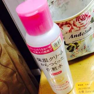 專科 保濕化妝水