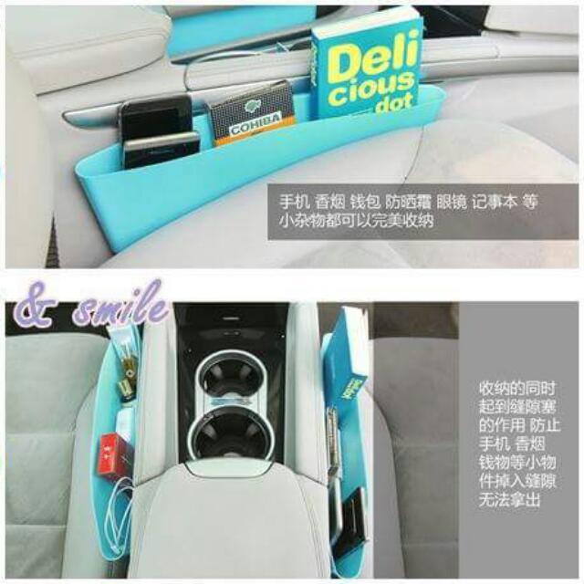(2入)車溝收納盒