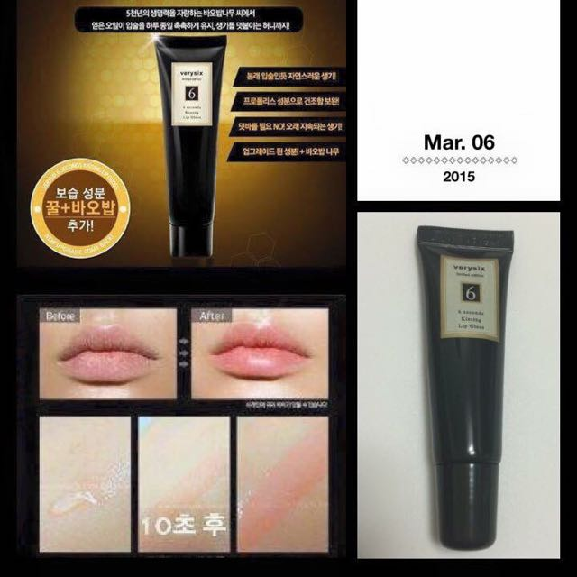 6 seconds kissing Lip Gloss 6秒變色唇蜜(免運)