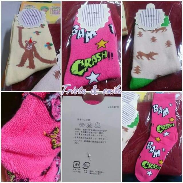 日本製 毛巾底中筒襪