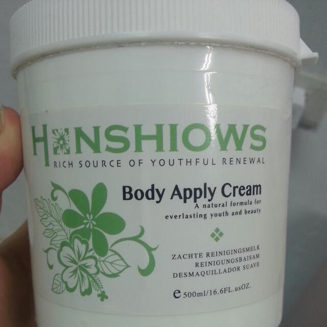 Honshiows 法國原來進口 身體嫩白膚體霜