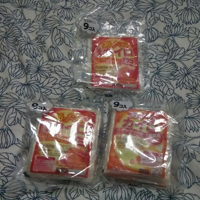 Hot Heat Pack