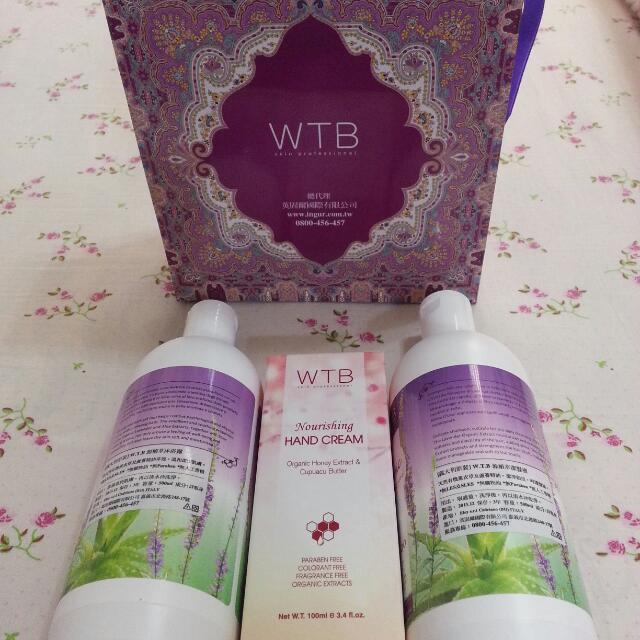 WTB 洗髮沐浴三件組禮盒