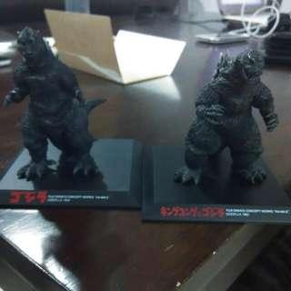 Yuji Sakai Godzilla