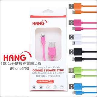 HANG iPhone5/5S / IPAD mini 耐拉傳輸充電線