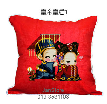 DIY Cross Stitch Pillow Case Kit Chinese Bride S1