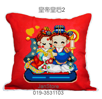DIY Cross Stitch Pillow Case Kit Chinese Bride S2
