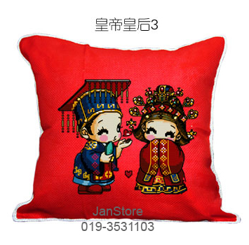 DIY Cross Stitch Pillow Case Kit Chinese Bride S3