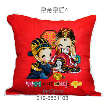 DIY Cross Stitch Pillow Case Kit Chinese Bride S4