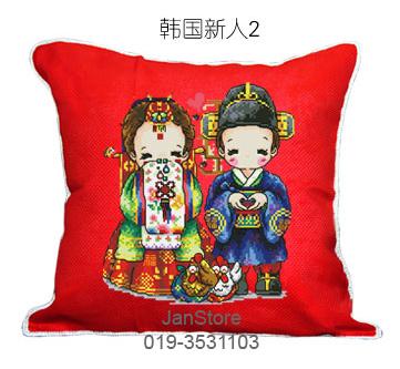 DIY Cross Stitch Pillow Case Kit Korean Bride S2