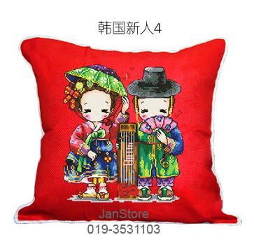 DIY Cross Stitch Pillow Case Kit Korean Bride S4