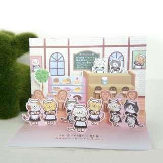 🚚 3D Pop Up Birthday Card - Cat Cafe Design