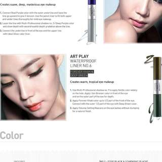 Laneige Artplay WaterProof Liner No.6