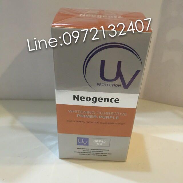 Neogence 霓淨思 活膚美白潤色隔離乳(紫) SPF42/30mL