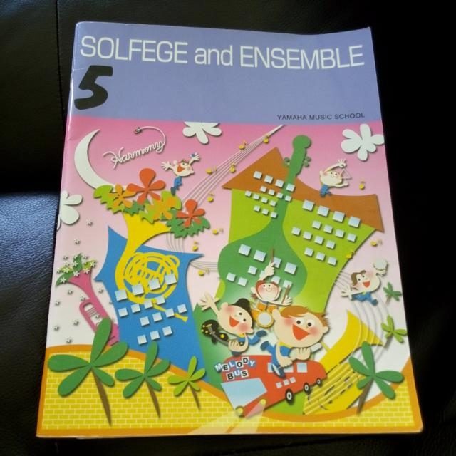 Yamaha Solfege And Ensemble Book 5