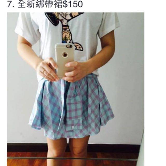 全新綁帶裙(待匯中)