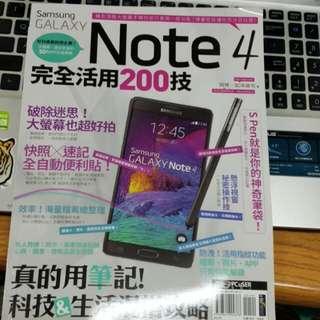 Note4完全活用200技巧