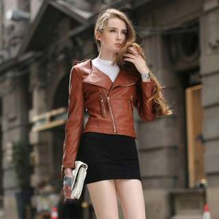 *NEW* Brown Faux Leather Jacket