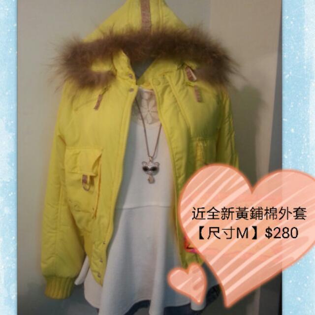 Maxhco黃鋪棉外套【M&L皆可】 全新鐵灰鋪棉外套【S】