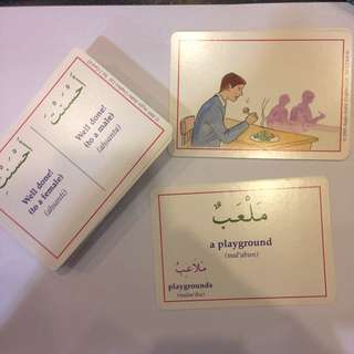 Arabic Aid Flash Cards Dictionary English Indonesian