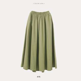 Starkiki 獨家設計清爽麻料長裙 綠色
