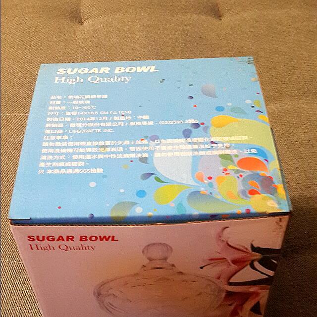 南瓜玻璃造型糖果盒