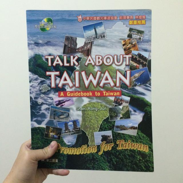 Talk About Taiwan