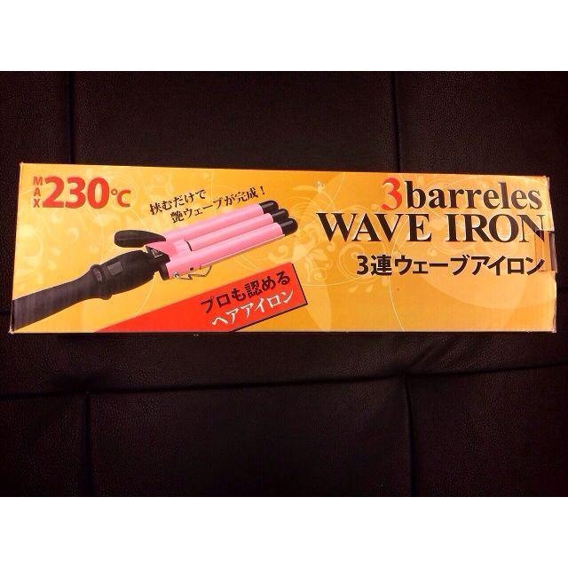 桃紅三管夾 /三管電棒捲 僅使用兩次  近全新 原價1300售600