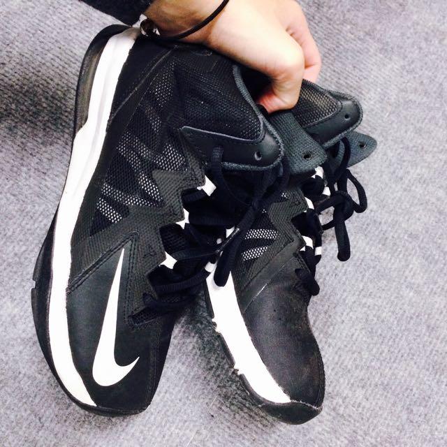 Nike Air Max Sutter Step 2