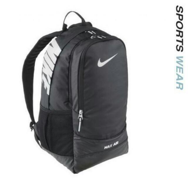 f01c52caf5 Nike Team Training Max Air Large Backpack SKU  BA4595-067