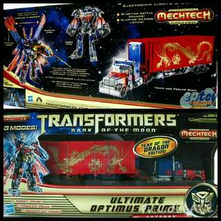 TRANSFORMER'S ULTIMATE OPTIMUS PRIME YEAR OF THE DRAGON EDITION ($$nego)