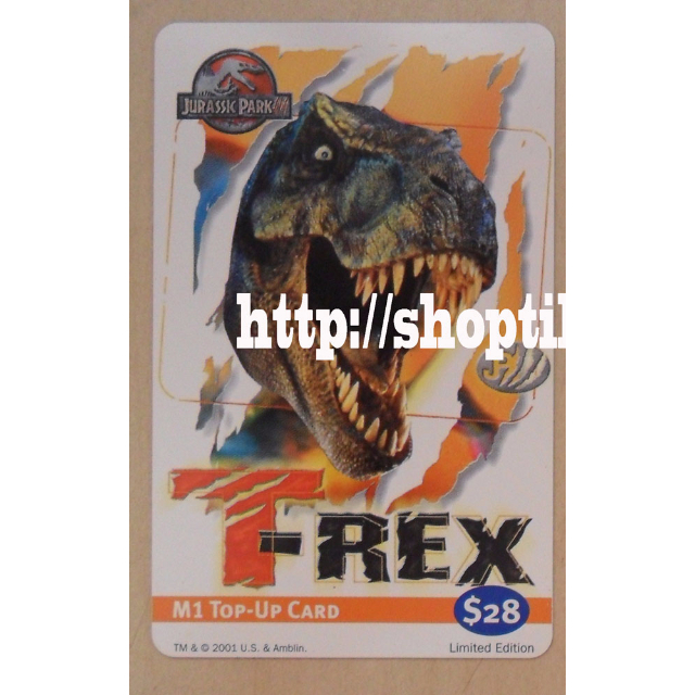 Phone Card Collectibles - Movie: Jurassic Park T-rex