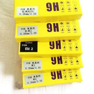 小米系列 鋼化玻璃膜 小米2/小米3/小米4/紅米2/紅米note