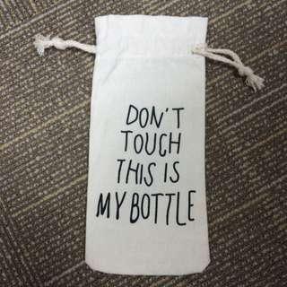 Water Bottle Pouch (drawstring)