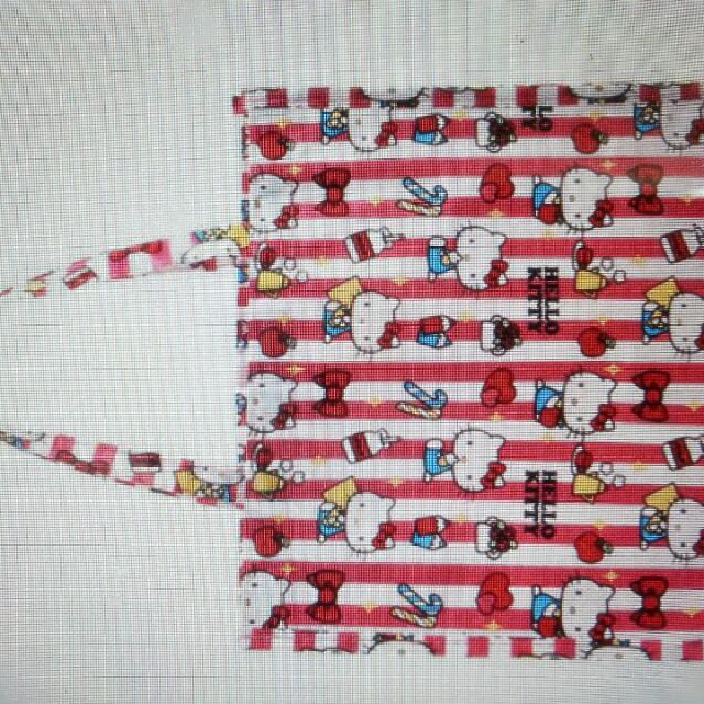 Authentic Disney Cartoon Shopping/Tution Bag