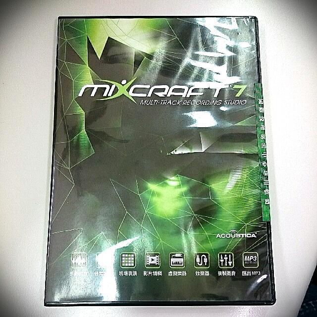 全能音雄 Mixcraft 7