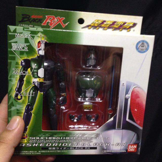 Trans Armour Kamen Rider Black RX and Shadowmoon, Toys