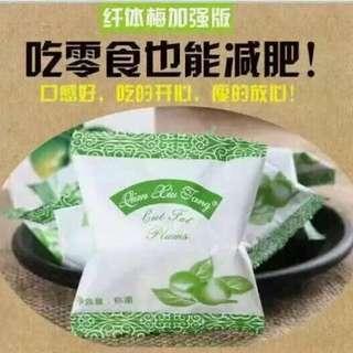 酵素梅子~~排毒减肥必备(20颗/包)